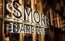 SMOKE Barbecue (Sheffield)